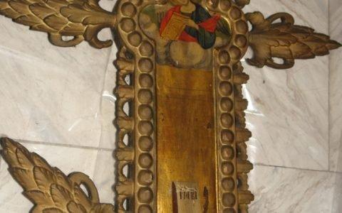 Детайл от кръста преди реставрация-2