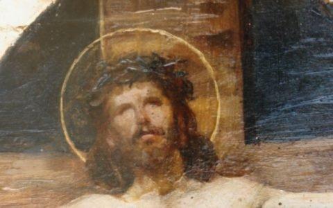 Детайл от кръста след реставрация