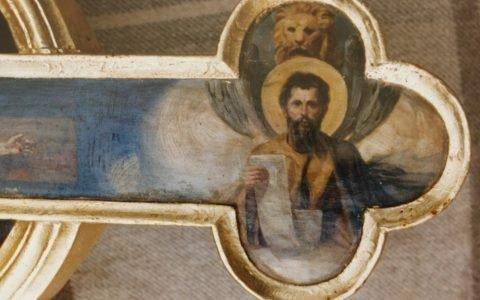 Детайл от кръста след реставрация-2