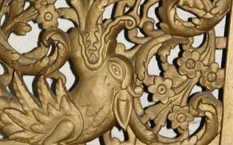 Детайл от царските двери преди реставрация
