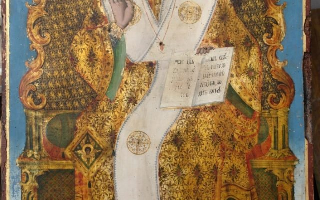 Иконата Иисус Христос - след почистване