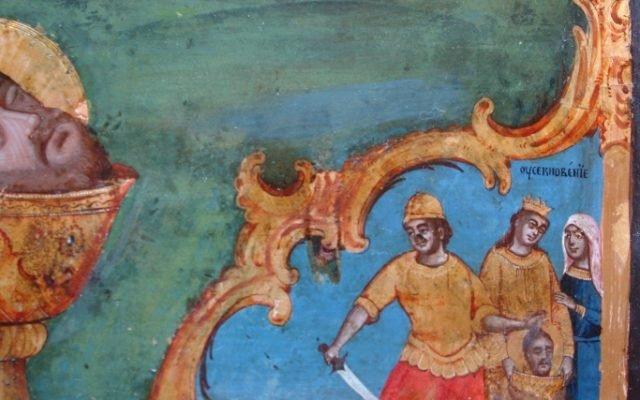 Иконата Йоан Кръстител-детайл след реставрация