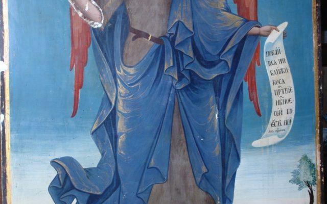 Иконата Йоан Кръстител - по време на реставрация с китове