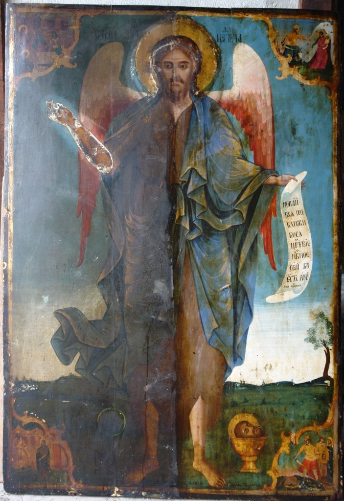 Иконата Йоан Кръстител - по време на реставрация