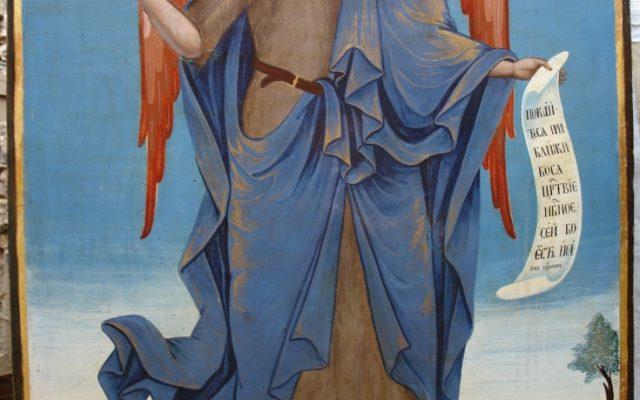 Иконата Йоан Кръстител -след реставрация