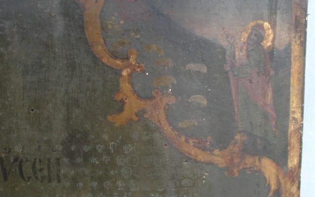 Иконата Св. Моисей - детайл преди реставрация-2