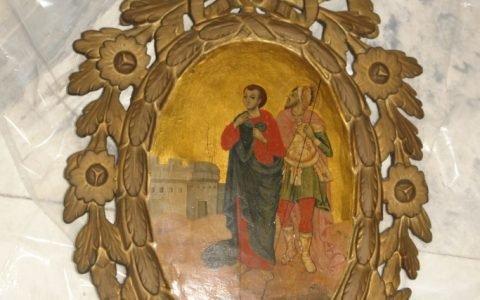 Китра от иконостаса в храм Св. Георги - Созопол преди реставрация