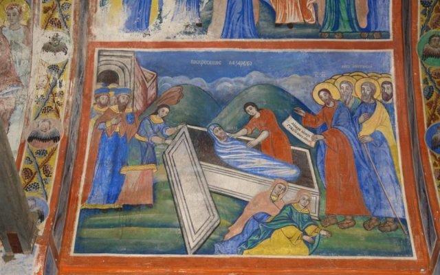 Воскресение Лазарево след реставрация