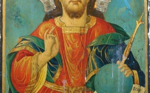 Иконата Иисус Христос - преди реставрация