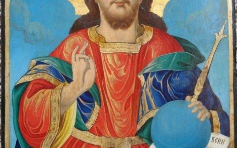 Иконата Иисус Христос - след реставрация