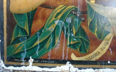 Иконата Йоан Кръстител - детайл преди реставрация-3