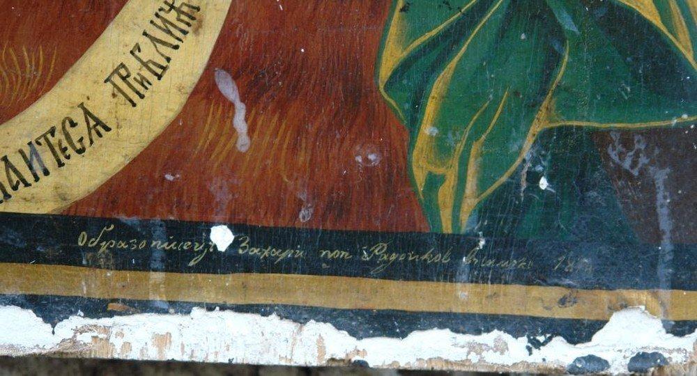 Иконата Йоан Кръстител - детайл преди реставрация-4