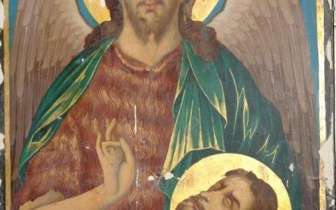 Иконата Йоан Кръстител - по време на реставрация-2