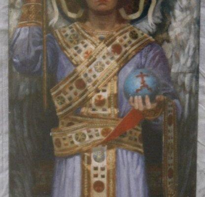 Иконата Св.Арх. Михаил - преди реставрация