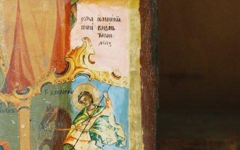 Иконата Св.Богородица по време на реставрация - авторовия надпис