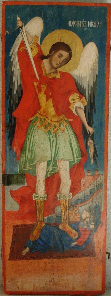 Иконата Св. Арх. Михаил - след реставрация