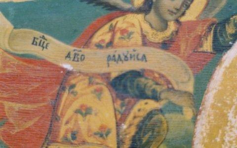 Иконата Св. Богородица детайл преди реставрация-2