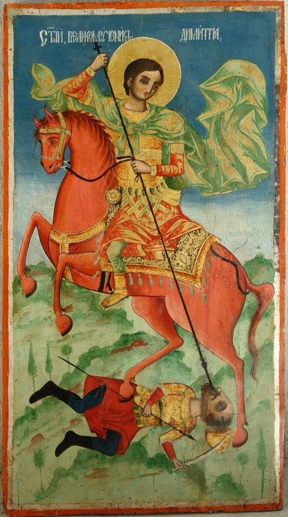 Иконата Св. Димитър - след реставрация