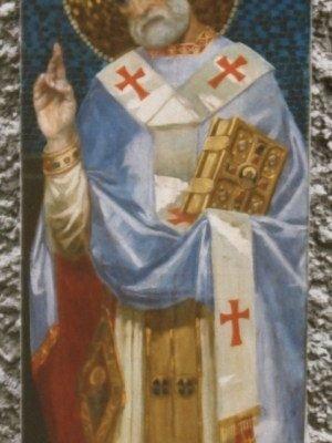 Иконата Св. Николай - след реставрация