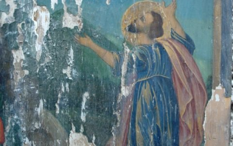 Иконата Св. Пророк Илия детайл преди реставрация-4