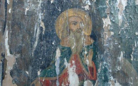 Иконата Св. Пророк Илия детайл преди реставрация