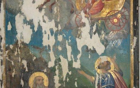 Иконата Св. Пророк Илия