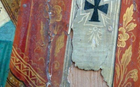 Иконата Св. Св. Кирил и Методий детайл преди реставрация-4