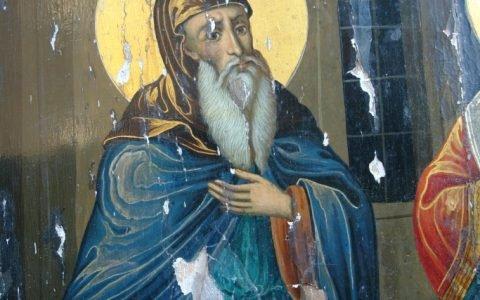 Иконата Св. Св. Кирил и Методий детайл преди реставрация