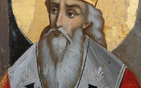 Иконата Св. Св. Кирил и Методий детайл след реставрация
