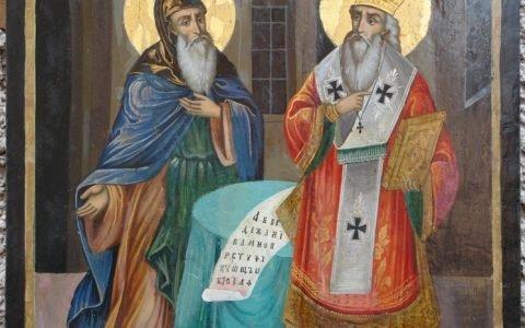 Иконата Св. Св. Кирил и Методий след реставрация