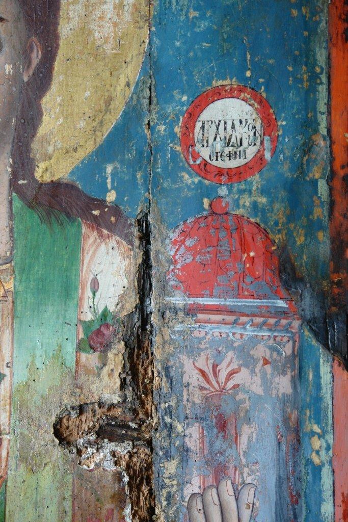 Иконата Св. Стефан - детайл по време на реставрация-4