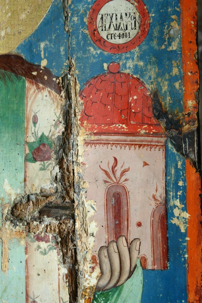 Иконата Св. Стефан - детайл по време на реставрация-5