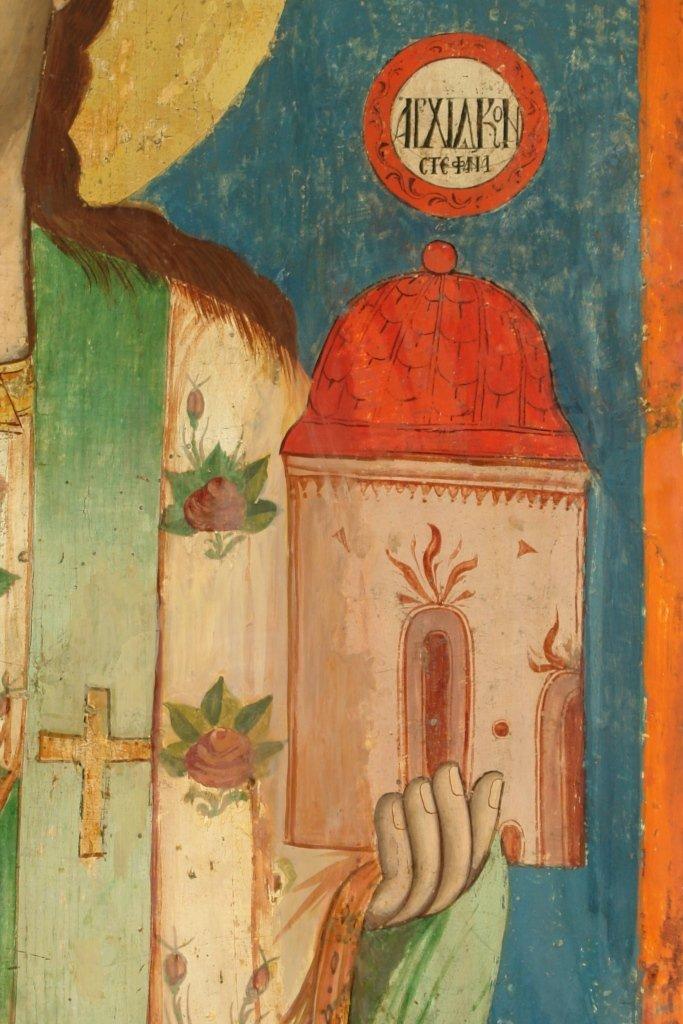 Иконата Св. Стефан - детайл след реставрация-2