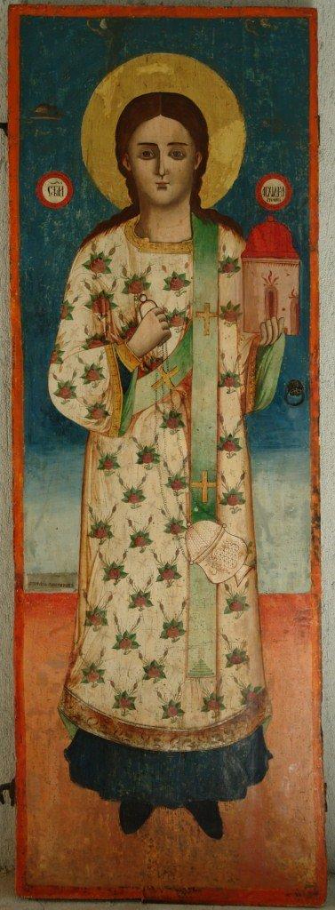 Иконата Св. Стефан - след реставрация