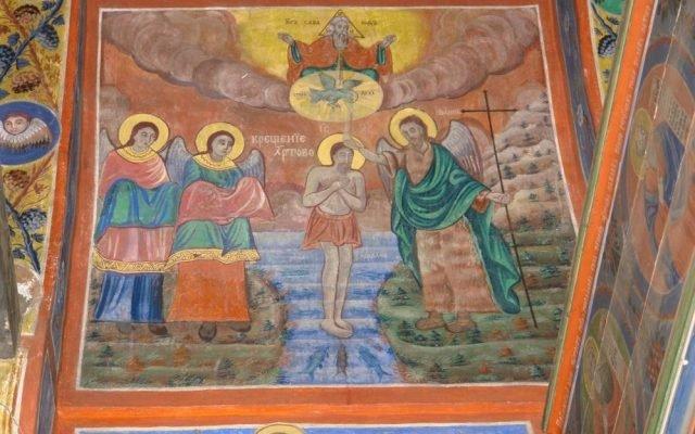 Кръщение Христово преди реставрация-2