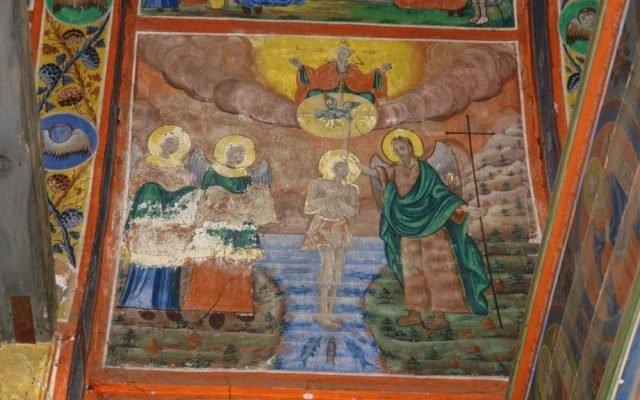 Кръщение Христово преди реставрация