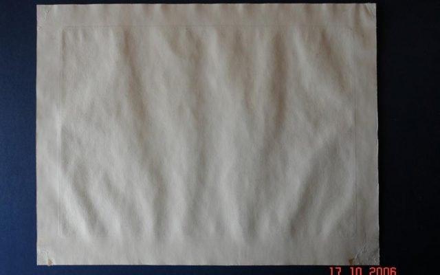 Къкринското ханче - офорт, гръб, преди реставрация