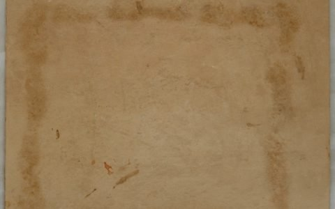 Рисунката Розобер - Ив. Мърквичка, гръб преди реставрация