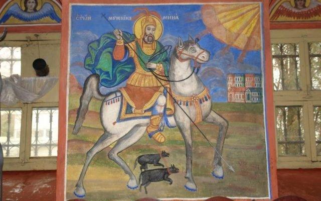 Св. Мина след реставрация