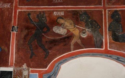 Сцената Механджия след реставрация