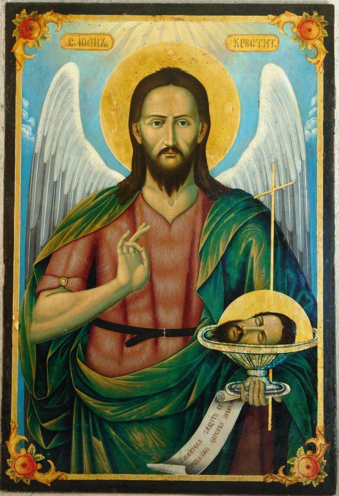 Иконата Йоан Кръстител - след реставрация